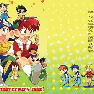 Anniversary mix!