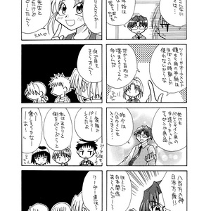 わん・vol3