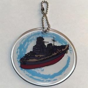 軍艦クリアチャーム 戦艦・六