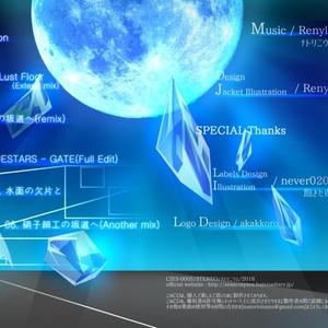 CIES-0005『BlueAmethyst』