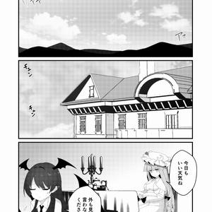 ブン屋と魔女の校正作業!