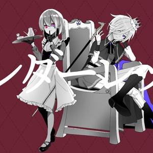 【instrument】ワンダーレッド/リニール