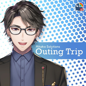 Mitaka Solutions Outing Trip