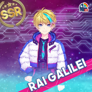 Game Voice Pack Rai Galilei