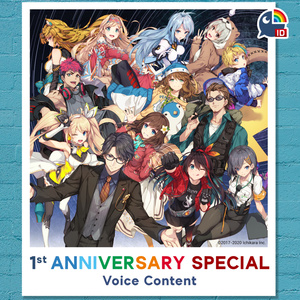NIJISANJI ID 1st Anniversary Special Voice Content