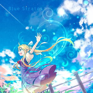 Blue Stratos