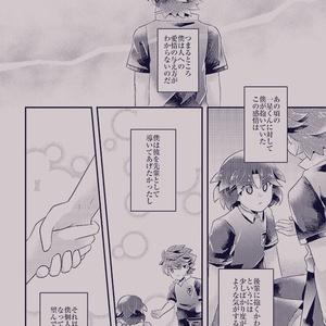 【4/26新刊】 悠充本