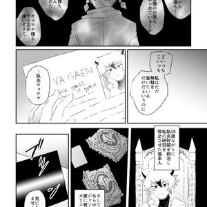 ジェネキョウ無配/送料のみ