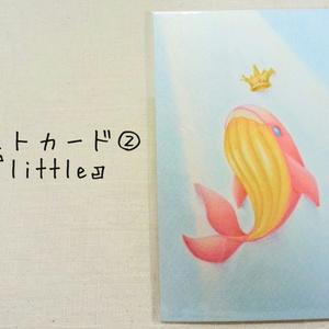 ポストカード(ピンクくじら シリーズ)