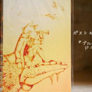 ポストカード(猫の航海士シリーズ)