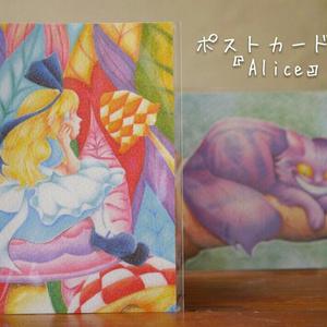 ポストカード(不思議の国のアリス シリーズ)