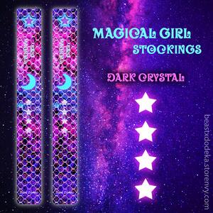 Magical Girl 魔法少女ニーハイ
