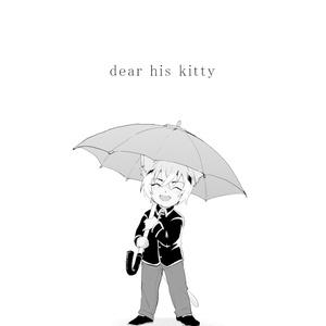 dear his kitty