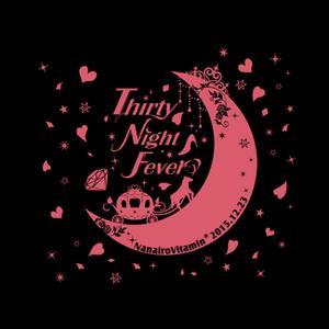 Thirty Night Fever Tシャツ
