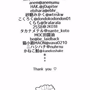 ※メイド♂タコ本