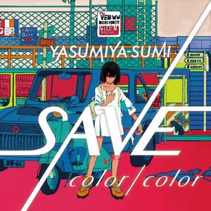 SAVE color/color