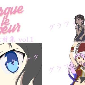 Cirque le coeur 仕上素材集Vol.1
