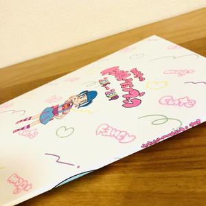 mogのイラストレーションブック