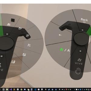 円形VRオーバーレイキーボード