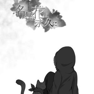 曇天晴歌(PDF版)