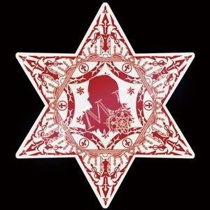 トリスタン 六芒星型アクリルキーホルダー