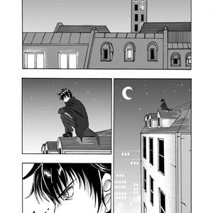 【オリジナル】断罪者 - sin - 1巻
