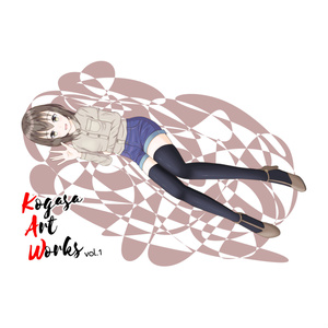 KogasaArtWorks vol.1