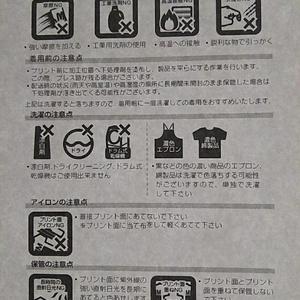 ナンダ先輩Tシャツ(S,M,L,XLサイズ)