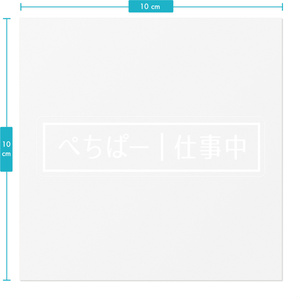 PHPプログラマー仕事中ステッカー[白・横]
