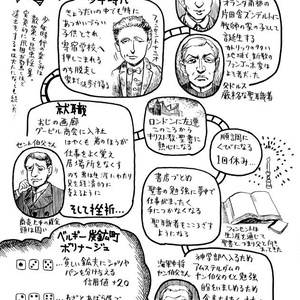 雨山電信 / VINCENT