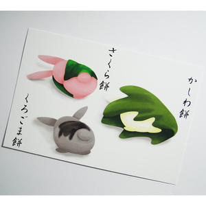 ポストカード03【餅】