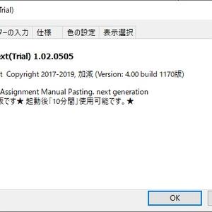 MT用インジケータ 「STAMP_next」(スタンプNext) トライアル版