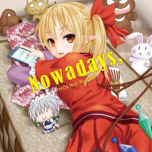 【秋季例大祭】「Nowadays,」東方アレンジ25枚目