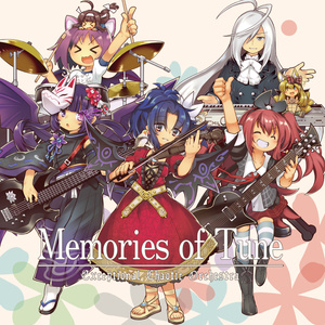 【ECOバンド】Memories of Tune