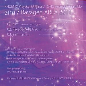 aim / Ravaged AREA