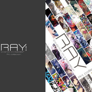 RAY2018 - ArtCollection
