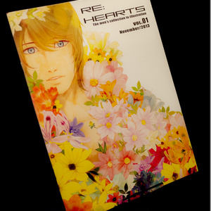 【在庫処分SALE】 Re:Hearts