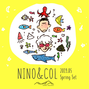 【新作】COMITIA128ニノコルセット【予約開始!】