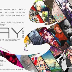 2019RAY展 PICCORA4 申し込み用テンプレート