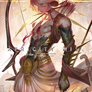 Fate Grandorder ボイジャー 江川あきら Akiraegawのイラスト Pixiv