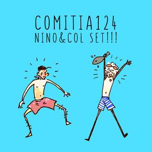 【セット】COMITIA124ニノコル新作セット