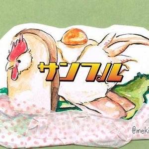 カフェギャラリー鶏・イラストカードセット