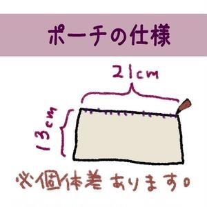 手描きポーチ(必ず詳細をご確認ください)