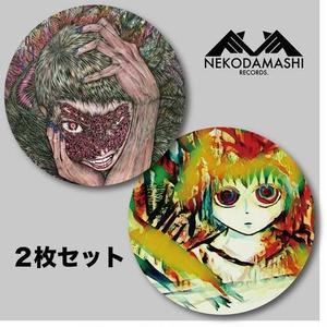 NEKODAMASHI RECORDS(V.A)解体新書(V.A)2枚セット