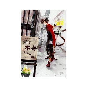 【ポストカード】人気絵柄12枚セット