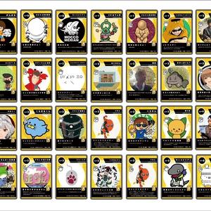 『JC14』~じぶんコインカードゲーム~