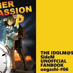 【ミラフェス11新刊】TIMER OF THE PASSION