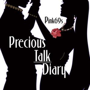 Precious Talk Diary  DL版