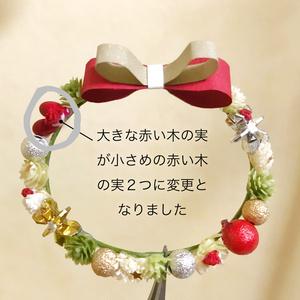 冬の花冠クリスマス