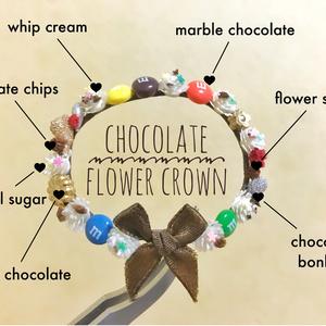 チョコレの花冠
